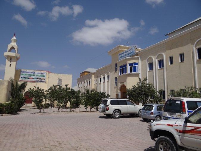 المقر الرئيسي للجامعة