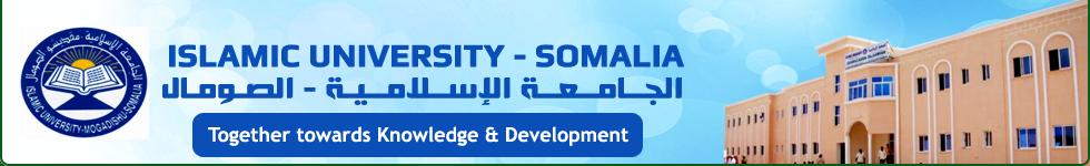 Islamic University - Somalia